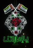 UAE święta państwowego świętowania dekoracja Fotografia Stock