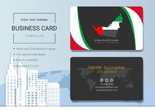 UAE Abstract business card or name card template. UAE Abstract business card or name card template, Emirates banner for Independence Day and other events Royalty Free Stock Photos