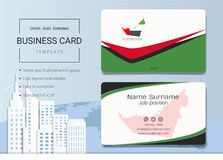 UAE Abstract business card or name card template. UAE Abstract business card or name card template, Emirates banner for Independence Day and other events Royalty Free Stock Image