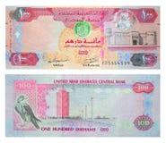 UAE cientos dirhames imagen de archivo