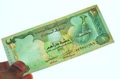 UAE Dirham Royalty Free Stock Image