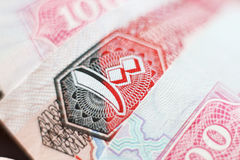 Uae dirhams closeup Stock Photos