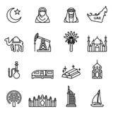 UAE; Dubai icons set with white background. royalty free stock images