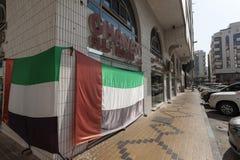 UAE Flag in Abu Dhabi Stock Photo