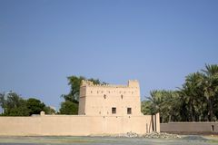 UAE Fort Stock Photography