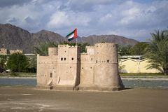 UAE Fort Royalty Free Stock Photos