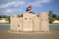 UAE Fort Stock Image