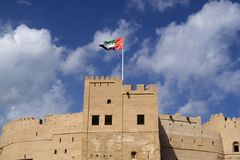 UAE Fort Stock Images