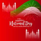 UAE Happy National Day. Stock Photo