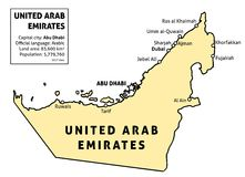 UAE map Royalty Free Stock Images