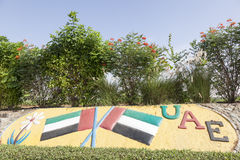 UAE Monument in Liwa Oasis Stock Photo