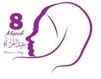 International Women`s Day vector illustration stock photos