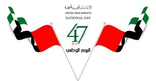 United Arab Emirates national day , arabic calligraphy translation : UAE flag day 03 november. Uae National Day background , with an inscription in Arabic vector illustration