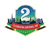 UAE 2nd Grudzień logo z linią horyzontu & fajerwerkiem Obrazy Royalty Free