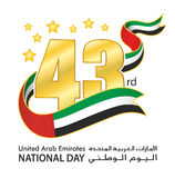 UAE 43rd Years National Day Logo Royalty Free Stock Images