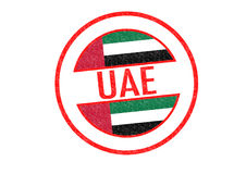 UAE Rubber Stamp Royalty Free Stock Image