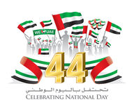 UAE 44th Celebration Logo Stock Images