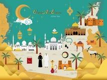 UAE travel concept Stock Photo