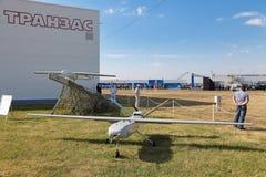 UAV 免版税图库摄影