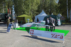 UAV Royalty Free Stock Photo