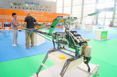 UAV exhibition sales Royalty Free Stock Photos