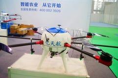 UAV exhibition sales Royalty Free Stock Photo