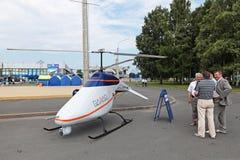 UAV on IMDS-2013 Royalty Free Stock Photo