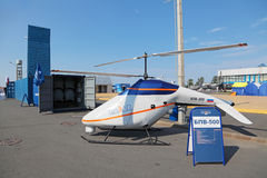 UAV Stock Image