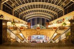UB miasta centrum handlowe w Bangalore obrazy stock
