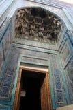 Ubekistan, Samarkand Fotos de Stock Royalty Free