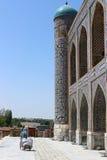 Ubekistan, Samarkand Stock Photo