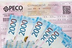 Ubezpieczenia samochodu i rosjanina banknoty Obrazy Stock