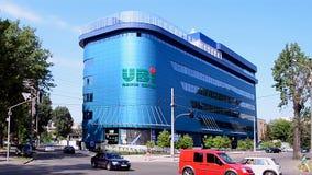 UBI Fashion Center in Kiew, Ukrain, stock video