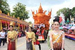 UBON RACHATANEE, THAILAND - JULI 20: Thailändsk stearinljusfestivalparad Arkivbild