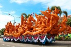 UBON RATCHATHANI, THAÏLANDE - 25 juillet : Photo libre de droits