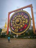 Gong big bell temple, at Ubon Ratchathani stock photo