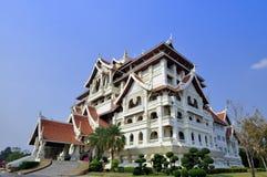 Ubon sztuka i kultury Centre Obraz Royalty Free