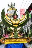 Ubonratchathani, Thaïlande - 12 juillet : Festival de bougie de la Thaïlande dessus Photographie stock