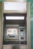 UBS ATM Machine. In UBS bank in Geneva, Switzerland Stock Image