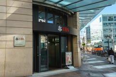 UBS bank Royalty Free Stock Photo