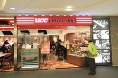 Ucc coffee shop in hong kong Stock Photo