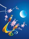 Uccelli nella notte royalty illustrazione gratis