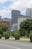 Uchibori Avenue and high rise building in Marunouchi Stock Photo