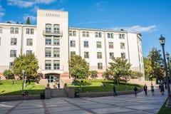 UCLA Residence Halls Stock Image