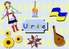 ucrânia Fotografia de Stock