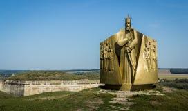 Ucrânia, Khotyn, monumento Imagem de Stock