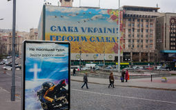 UCRÂNIA, KIEV - setembro, 22, 2014: As uniões queimadas da casa e Imagem de Stock