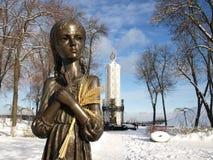 Ucrânia, Kiev, um monumento dedicou aos ucranianos do ggenotsidu nos anos 1932 - 1933 Imagens de Stock Royalty Free