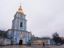 ucrânia Kyiv Catedral do St Michael Imagens de Stock