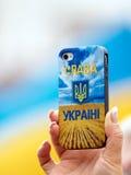 Ucrânia no acessível Fotos de Stock Royalty Free